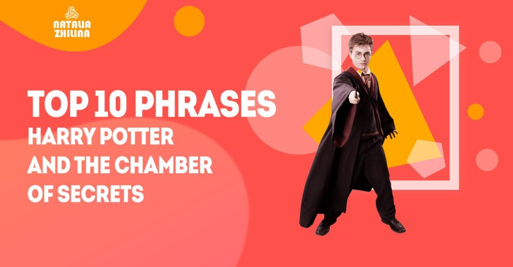 Top 10 phrases. Harry Potter and the Chamber of Secrets